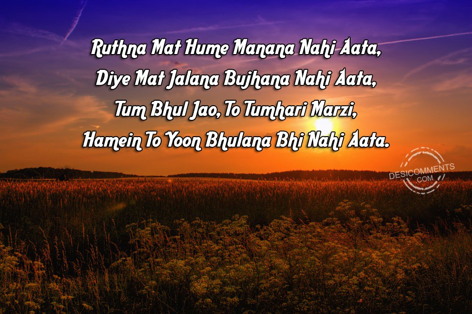 Heart Touching Lines In Hindi Lovesove Com