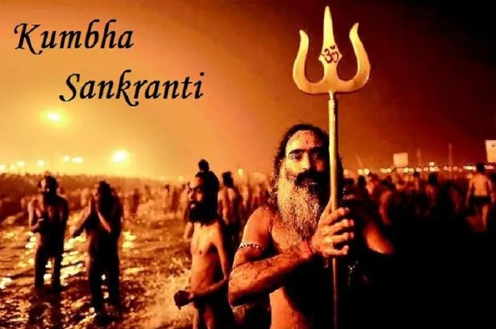 Kumbha Sankranti Pictures Images Graphics