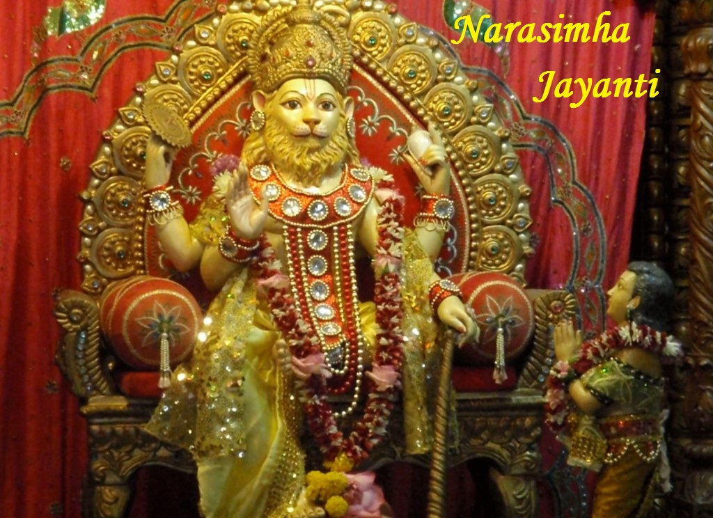 Nice Wallpapers With Funny Quotes Narasimha Jayanti Pictures Images Graphics