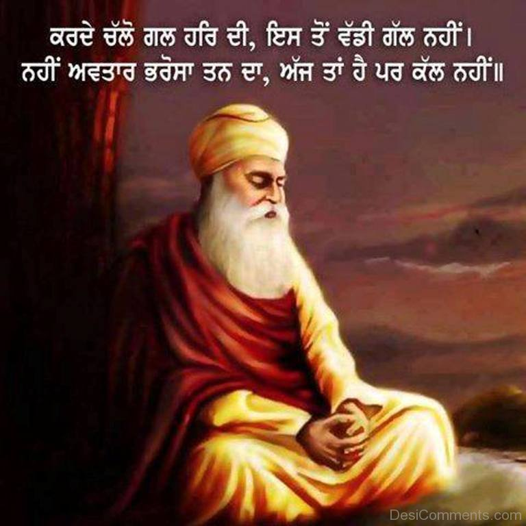 Wallpapers With Quotes On Life In Hindi Sikh Gurus Pictures Images Graphics Page 13