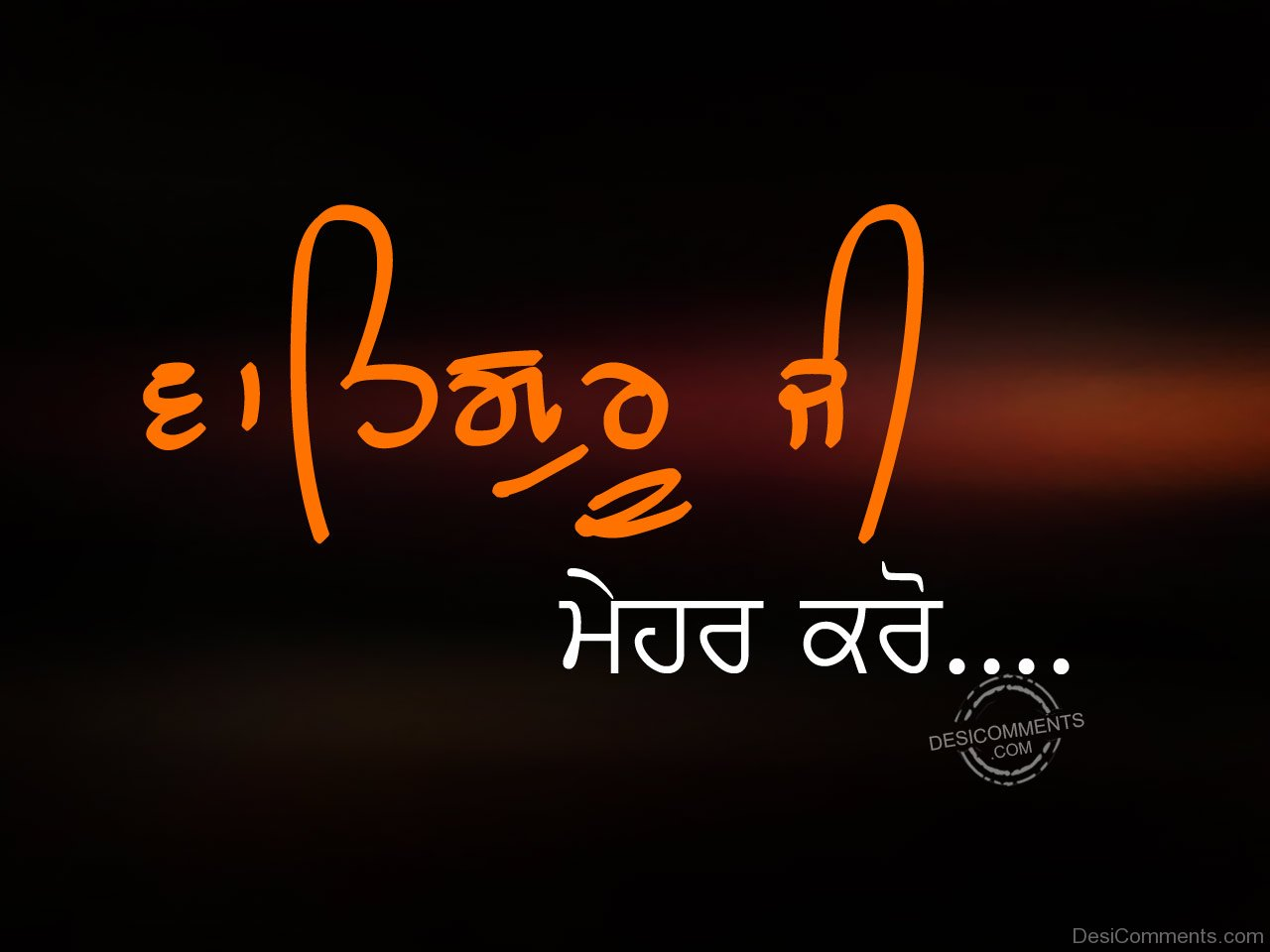 Sad Love Quotes Wallpaper Download Waheguru Ji Mehar Kro Desicomments Com