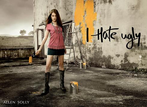 IHU-girlWall