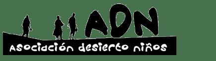 Asociación Desierto Niños