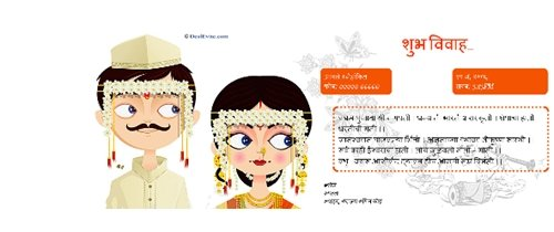 Funny Wedding Invitation Wording Cards Card Design In Your Accompanied By Ening Ornaments 20