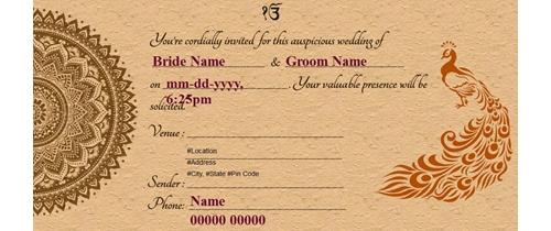 Wedding Invitation In Punjabi ਪ ਜ ਬ ਦ
