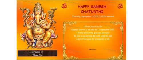 Gajanana Shri Ganaraya Aadi Vandu Tujha Moraya
