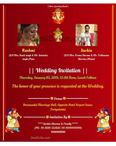 Free Wedding Invitation Card Online Invitations
