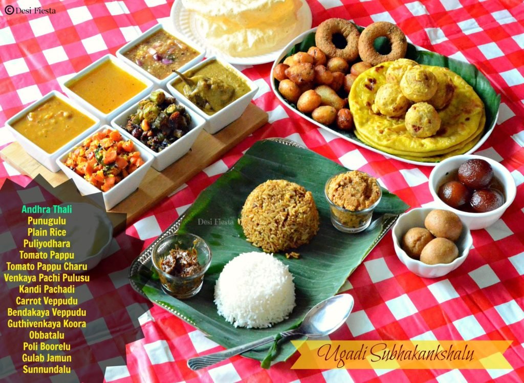 Ugadi meals recipes indian thali forumfinder Image collections
