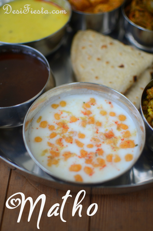 Jain thali paryushan parva recipes rajasthani recipes desi fiesta very simple ingredients and easy to make a drink this usually served in summer weather and they are perfect refreshers will move on to this simple recipe forumfinder Image collections