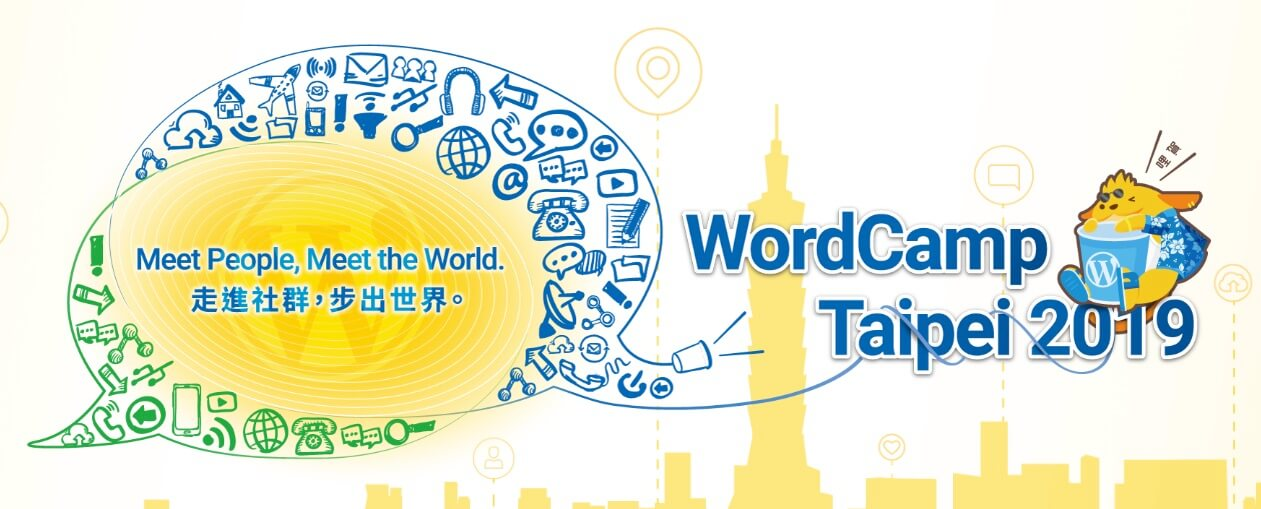 WordCamp Taipei 2019