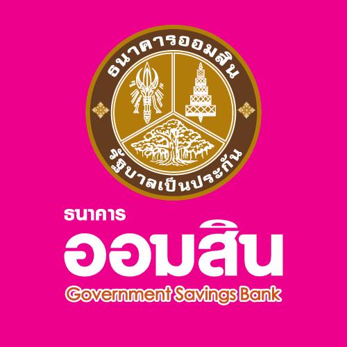 Logo ธนาคารออมสิน 500x500