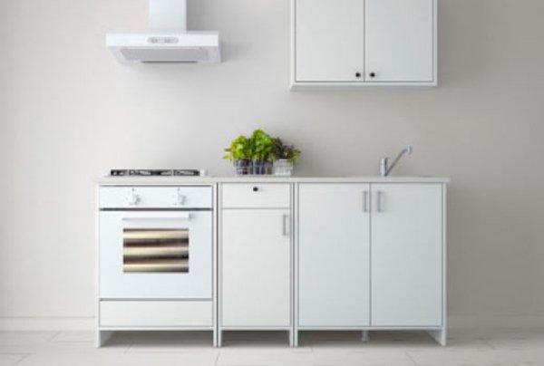 Monolocale Ikea Idee E Consigli Utili Di Arredamento