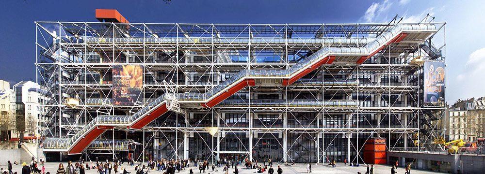 centre - pompidou - Parijs - Design - musea - museum - Frankrijk - designaresse