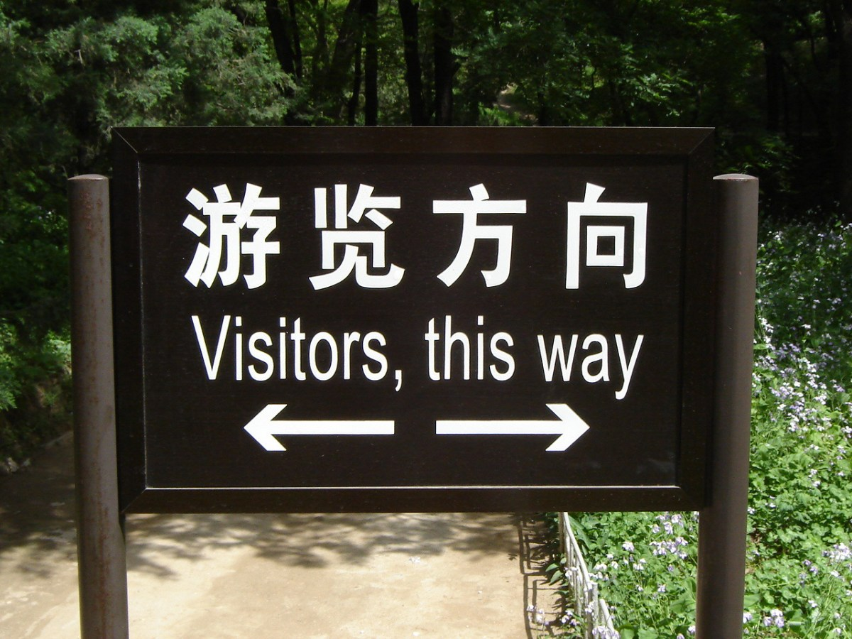 "Visual Communication in China: ""Visitors, this way""?, originally uploaded by designative."