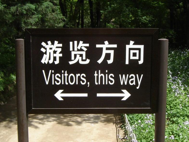 "Visual Communication in China: ""Visitors, this way""?, originally uploaded by designative."