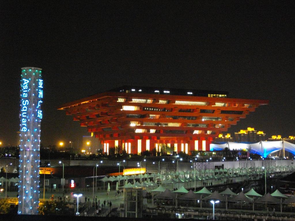 Shanghai World Expo: CHINA PAVILION