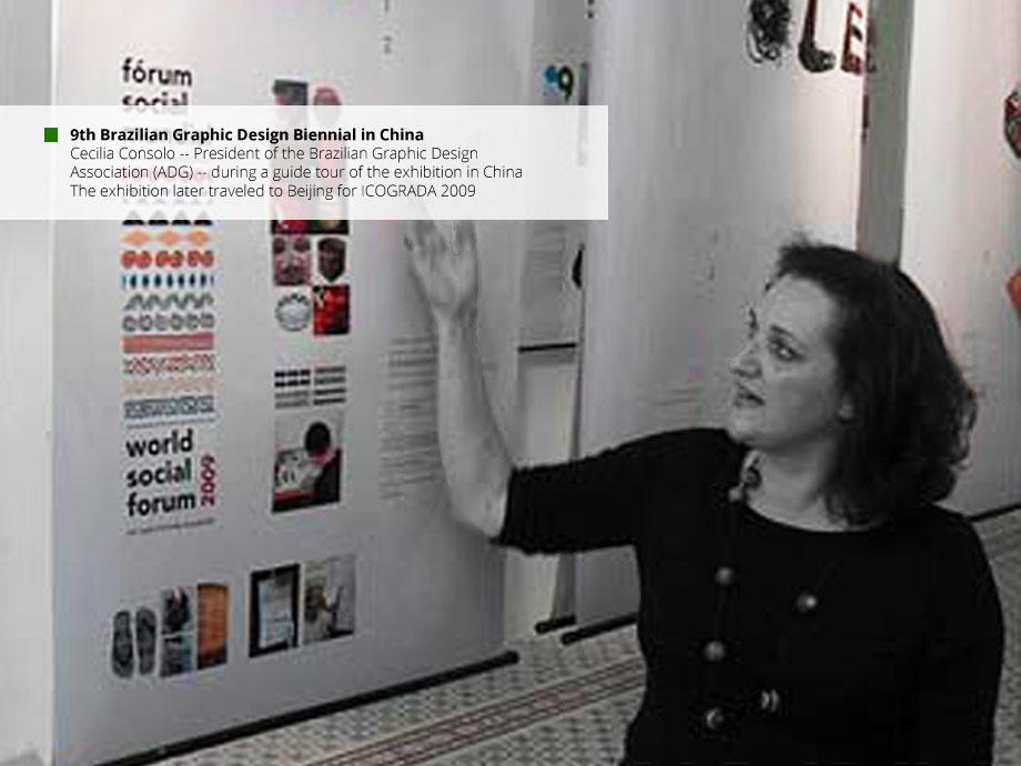 Ceclia Consolo, curator of Bienal