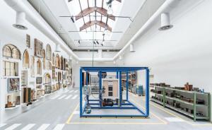biennale koolhaas