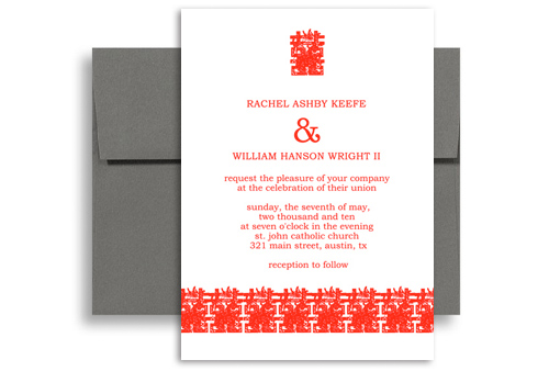Asian Chinese Design Printable Wedding Invitation 5x7 In Vertical WI 1021 DesignBetty