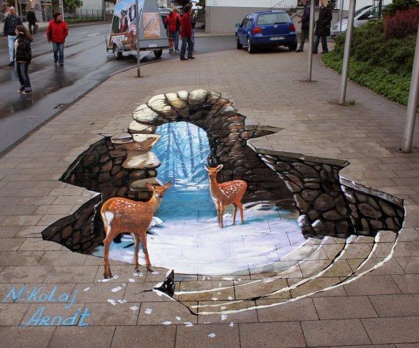 Cool & Creative 3d Street Art Paintings 2012