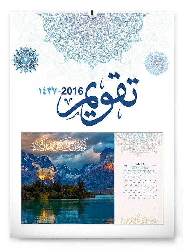 Islamic Hijri Calendar 2020 - Desain Terbaru Rumah Modern