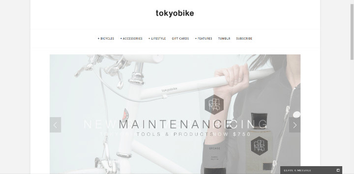Tokyobike-New-York 25 Examples of Unique Sites Using Squarespace