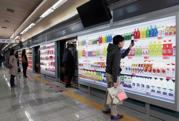 Tesco Subway Store
