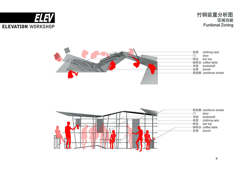 martial arts diagram big tex dump trailer wiring elevation workshop: installation for beijing design week