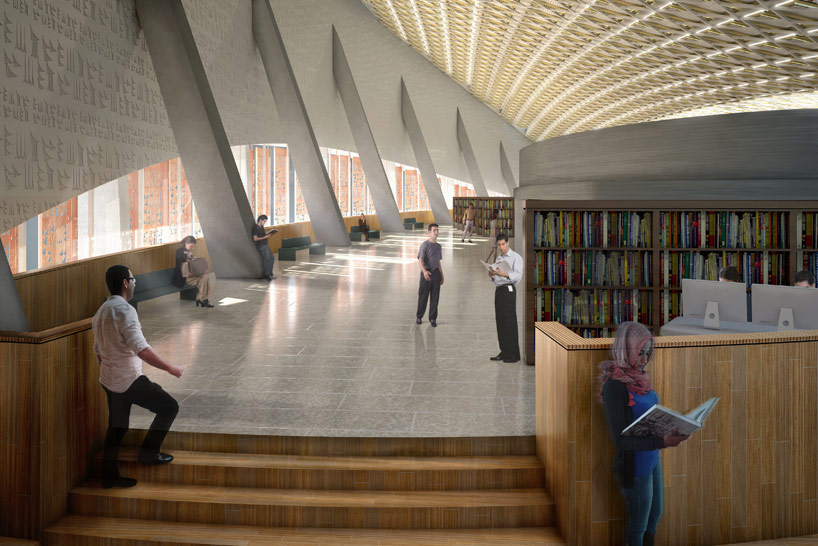 AMBS baghdad library will be the first realized since 1970s