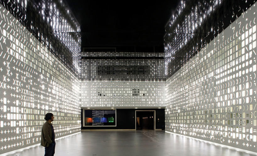 P 06 Perforate Patterned Wall For Skin Installation In Lisbon