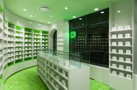 sergio mannino brands careland pharmacy with green ...