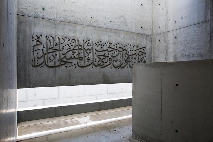australian islamic centre by glenn murcutt nears completion