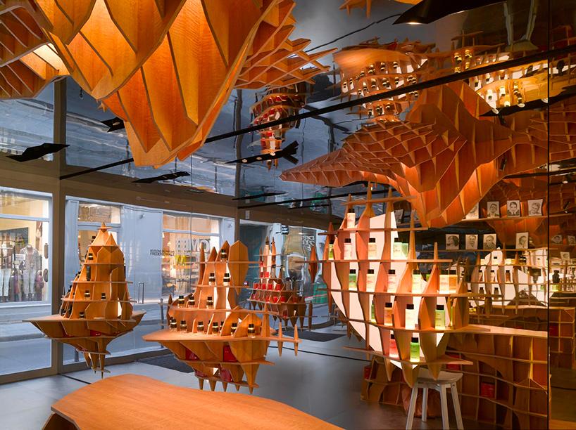 Amelia Interior Design