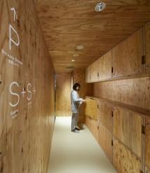 Sauna Capsule Hotel Tokyo