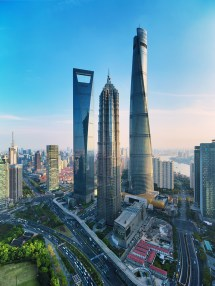 Shanghai Tower World' Tallest Building