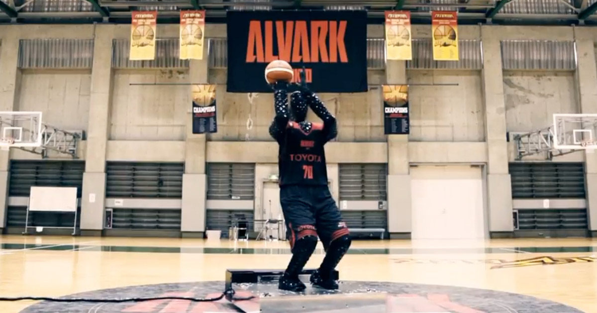 Ai Equipped Toyota Robot Shoots Hoops Better Than Pro