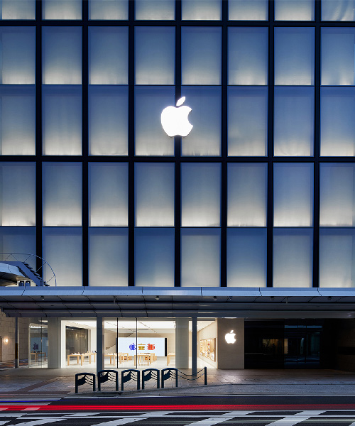 apple s first store