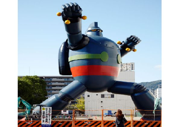 Gigantor Replica Statue