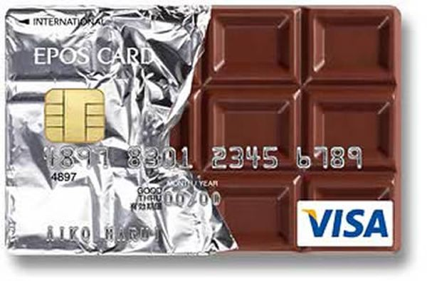 a97651_g232_8-chocolate