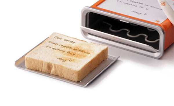 Message Toaster
