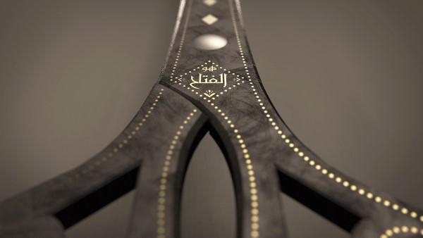Le forbici saracene di Rasam Rostami  DesignBuzzit