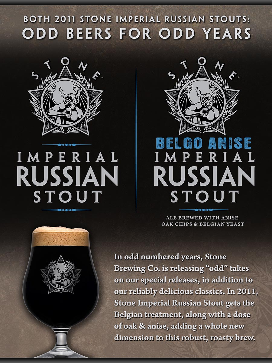 Stone Brewing Company Event Posters