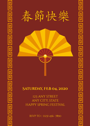 Customize New Year Invitation Templates