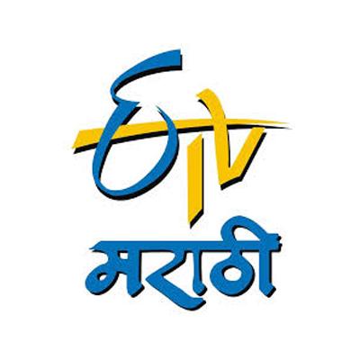 ETV Marathi – Students Testimonial