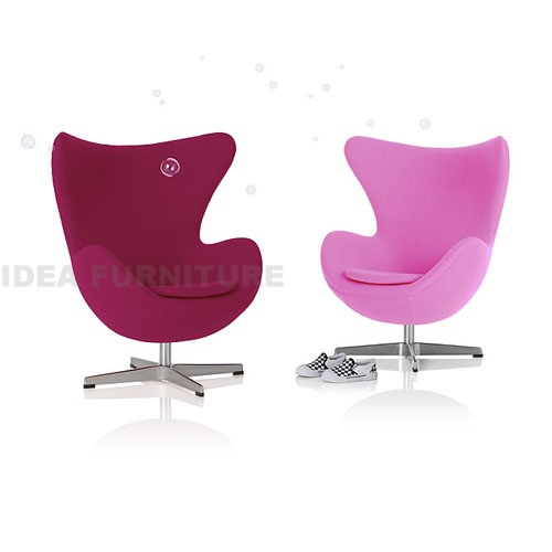 panton s chair replica second hand covers for sale kids egg chair,kids chair,children's