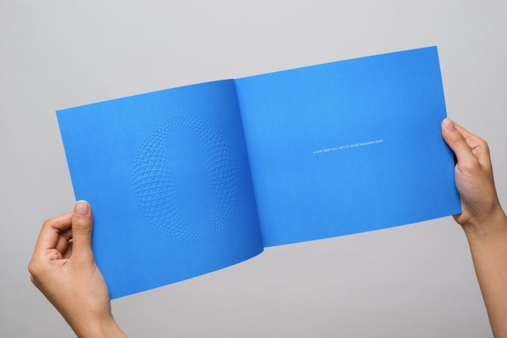 unicef_zero_awards_brochure_02