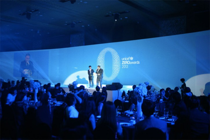 unicef_zero_awards_event