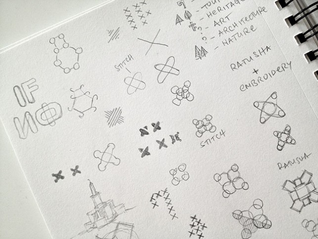 ivano-frankivsk-logo-sketches-01