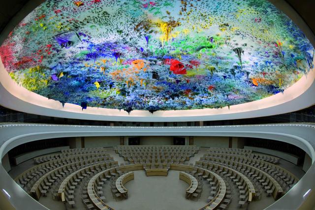 Cúpula ONU