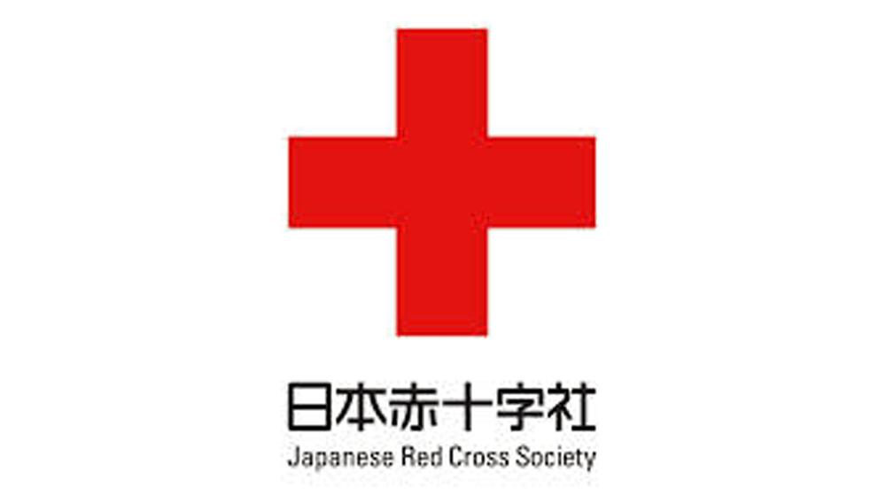 Logo da Cruz Vermelha Japão